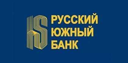 РусЮгбанк - личный кабинет