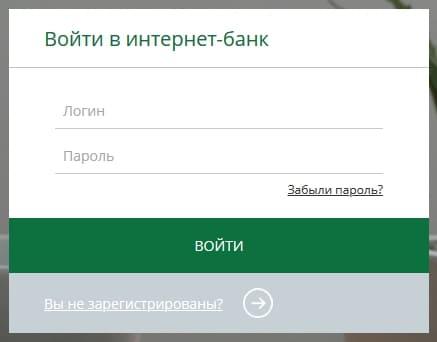 Тольяттихимбанк - личный кабинет