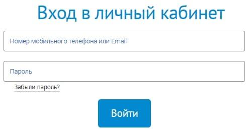 Веб-Займ - личный кабинет