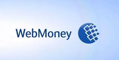 WebMoney - личный кабинет