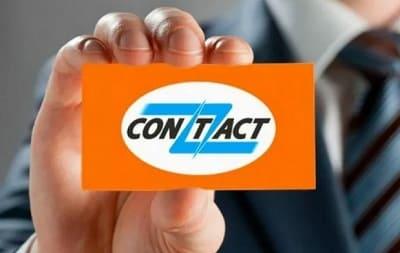 Contact - личный кабинет