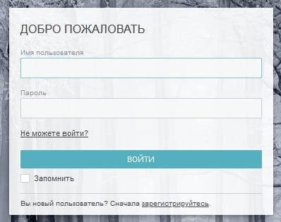 НФК Банк - личный кабинет