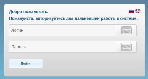 Банк Невастройинвест - личный кабинет