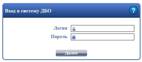 ПФС-Банк - вход в личный кабинет