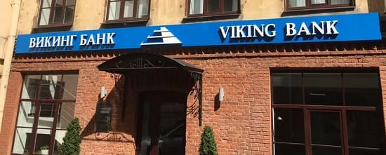 Викинг Банк - личный кабинет