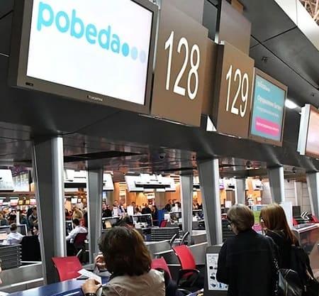 Как вернуть билеты авиакомпании Победа