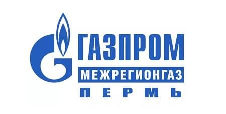 Межрегионгаз Пермь - вход в личный кабинет