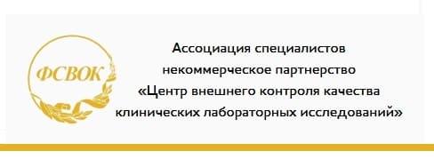 ФСВОК - вход в личный кабинет