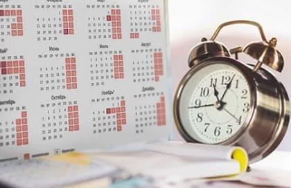 Как будут оплачивать не рабочие дни с 6 по 30 апреля 2020 года