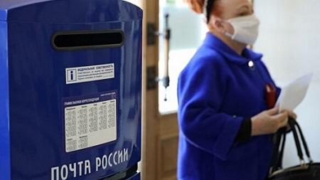 """Расписание работы """"Почты России"""" в апреле 2020 года"""