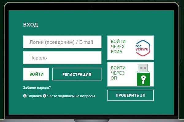 ФТС России - личный кабинет участника ВЭД