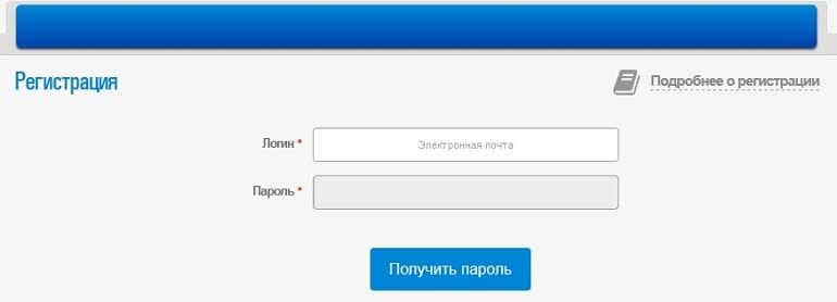 ГУП РК «Крымэкоресурсы» - личный кабинет