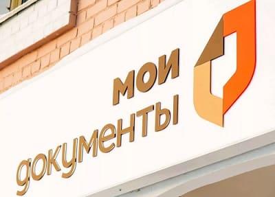 Социальная карта жителя Московской области (СКМО)