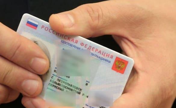 МВД утвердило изменения, которые будут внесены в водительское удостоверение и ПТС