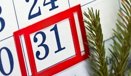 31 декабря 2020 года – выходной или рабочий день