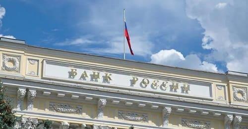 Личный кабинет ЦБ РФ: как войти и зарегистрироваться на портале