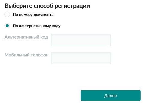 Личный кабинет Жилстройсбербанк: вход в интернет-банк