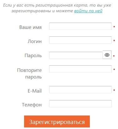 Личный кабинет ZONT Online: как войти и зарегистрироваться на сайте сервиса