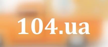 Личный кабинет 104.ua для потребителей: вход, регистрация