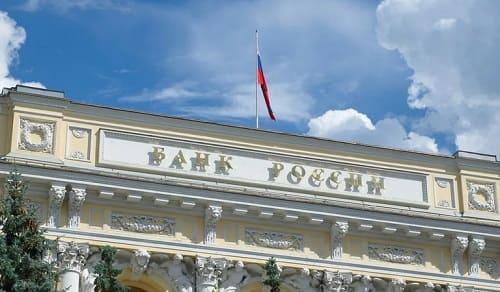 ЦБ РФ отозвал лицензию у столичного Форбанка