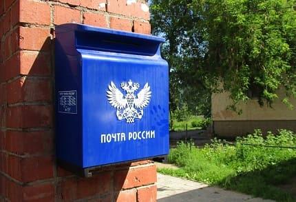 «Почта России» собирается повысить минимальный оклад своих сотрудников на 10%